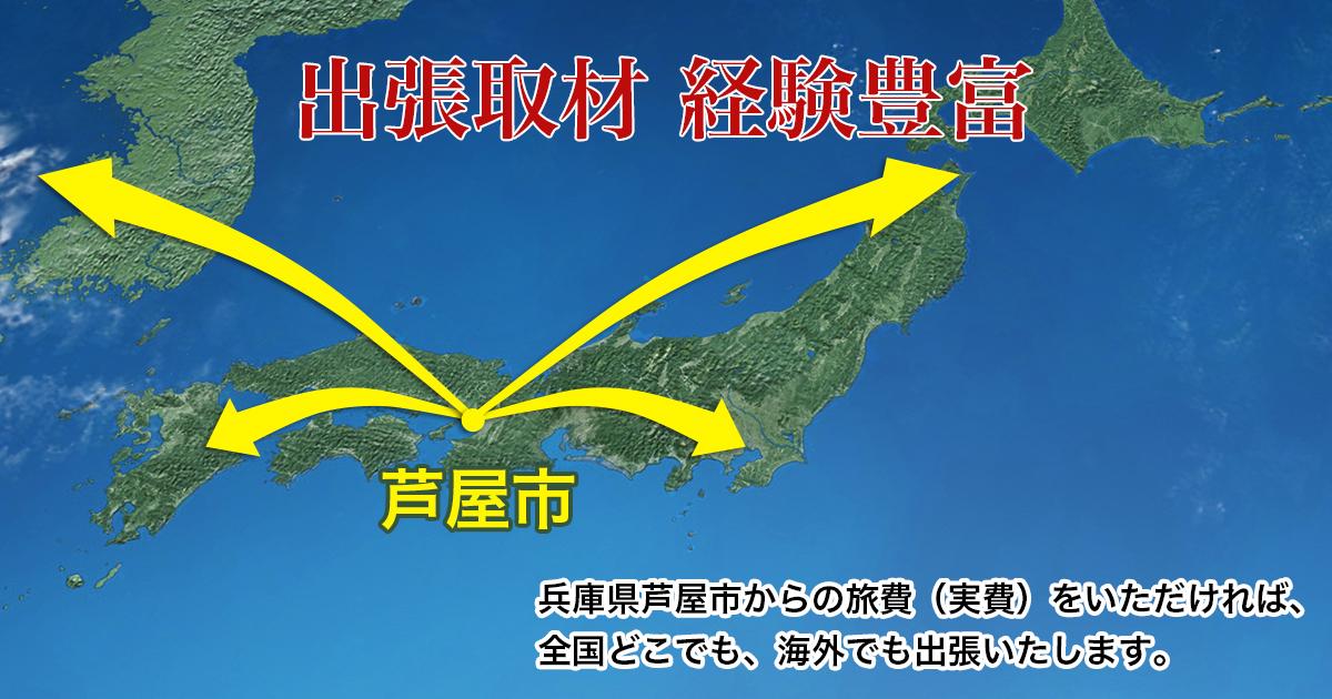 アサヤン企画 地図
