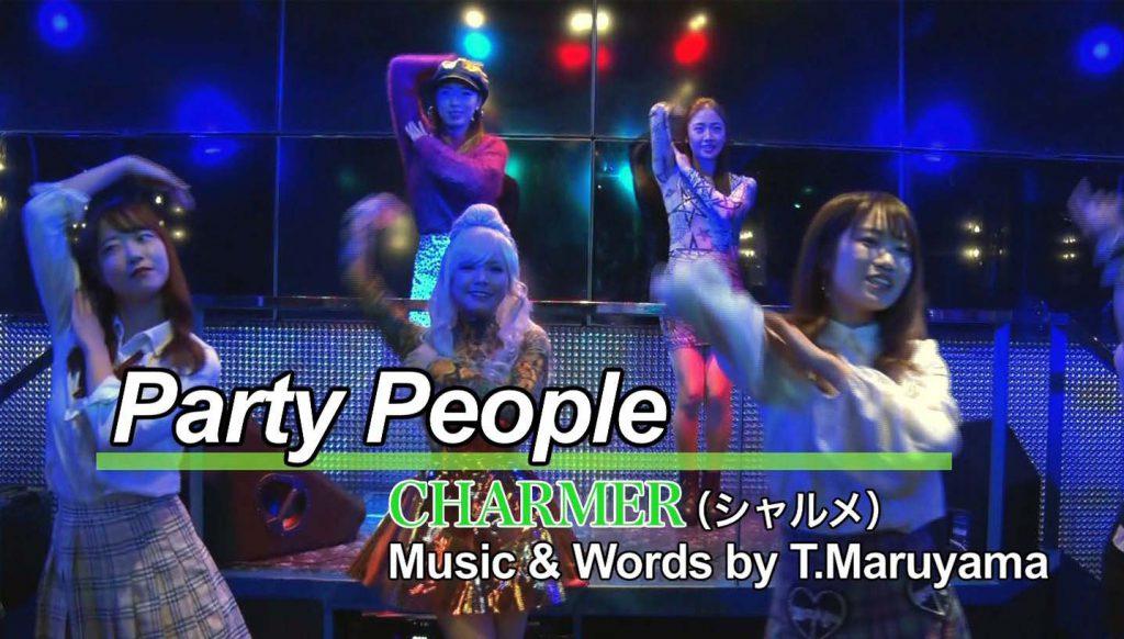 アサヤン企画 Party People